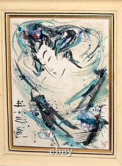 1993 Hand painted abstract wall decor collage ceramic tile signed