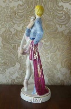 Duet Couple Ballet dancers Ballerina Russian Ukrainian porcelain figurine 4539u