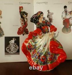 Gypsy Romany Lady Dancer Follore Ukrainian Russian porcelain figurine 3917u