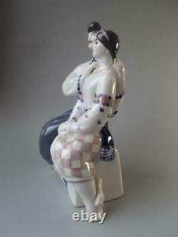 Ukrainian Love Couple in tradtional clothes USSR russian porcelain figurine 3870