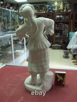 Ukrainian girl folk dancer Artel Soviet USSR russian porcelain figurine 6612u